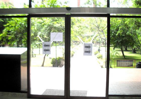 มหาวิทยาลัยหัวเฉียว – บางนา